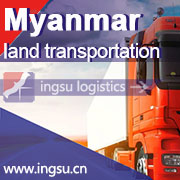 Myanmar Land Transportation