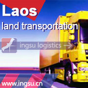 Laos Land Transportation