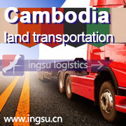 Cambodia Land Transportation