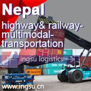 Nepal Land Transportation