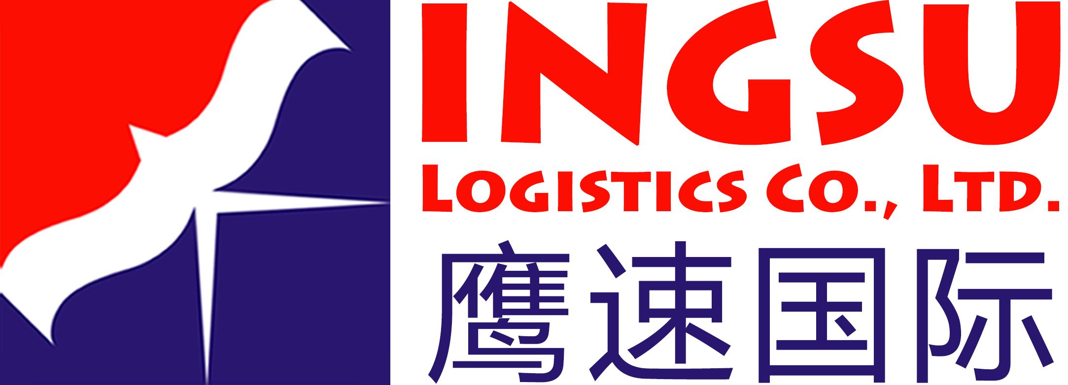 English / About us_Myanmar logistics company,Laos logistics